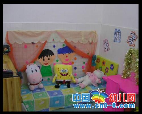 娃娃家(国庆节幼儿园环境布置)