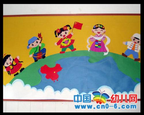 共迎国庆节,举家欢乐(国庆节幼儿园环境布置)