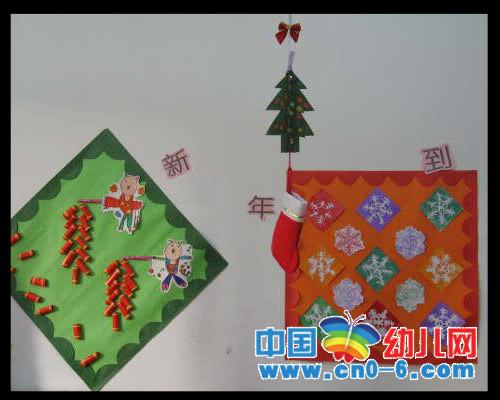 新年到(春节幼儿园环境布置)
