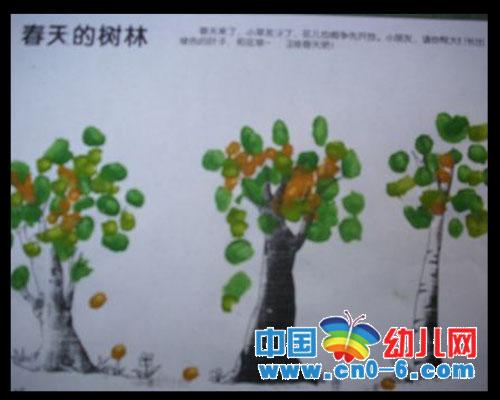 布置 幼儿园 环境/中国幼儿网感谢唐山睿智幼儿园环境布置春季幼儿园环境布置