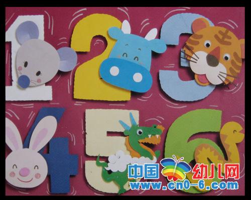 幼儿园墙面装饰:动物数字1;; 幼儿园小班环境布置:动物数字; 学数字