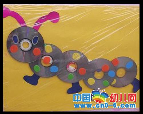 光盘毛毛虫(夏季幼儿园环境布置)