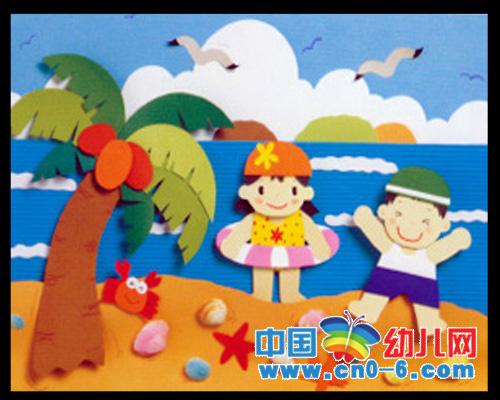 夏威夷游玩(夏季幼儿园环境布置)