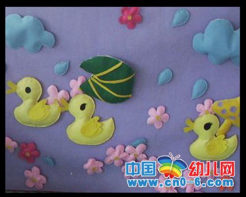 可爱的小鸭子(幼儿园环境布置)