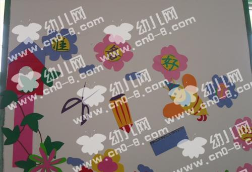 彩色的方糖(幼儿园环境布置) 秋天的树叶不再那么绿了(幼儿园环境布.