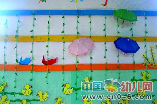 幼儿园春天环境布置:春雨图片